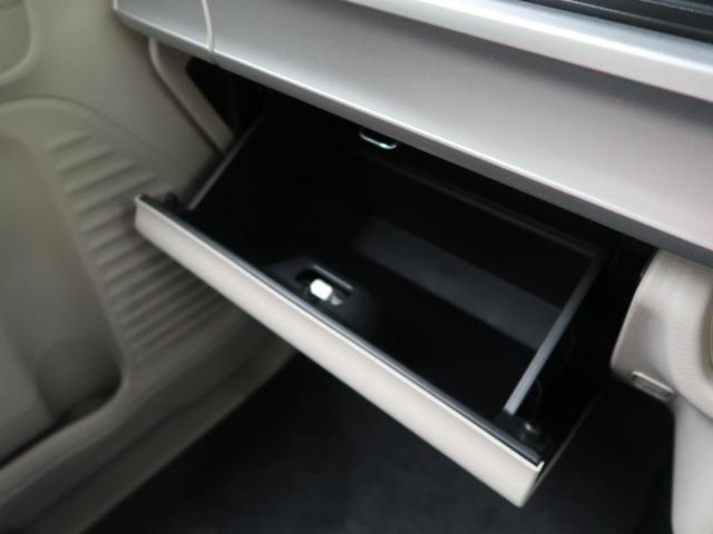 ハイブリッドX 届出済未使用車 スズキセーフティサポート 両側電動スライドドア シートヒーター アイドリングストップ 誤発進抑制装置 電動格納ミラー ハイビームアシスト クリアランスソナー ロールシェード(47枚目)