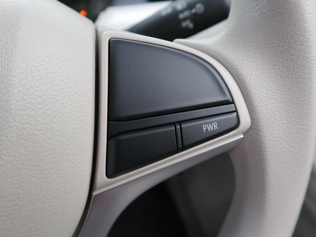 ハイブリッドX 届出済未使用車 スズキセーフティサポート 両側電動スライドドア シートヒーター アイドリングストップ 誤発進抑制装置 電動格納ミラー ハイビームアシスト クリアランスソナー ロールシェード(49枚目)