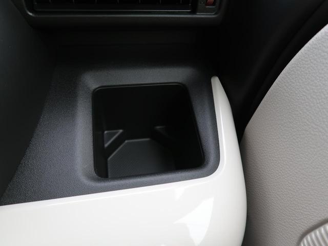 ハイブリッドX 届出済未使用車 スズキセーフティサポート 両側電動スライドドア シートヒーター アイドリングストップ 誤発進抑制装置 電動格納ミラー ハイビームアシスト クリアランスソナー ロールシェード(52枚目)
