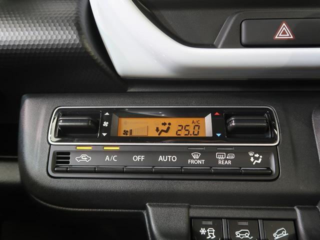 ハイブリッドG 届出済未使用 4WD SDナビ シートヒーター スマートキー オートエアコン オートライト 電動格納ミラー ダウンヒルアシスト アイドリングストップ 横滑り防止装置 盗難防止装置(7枚目)