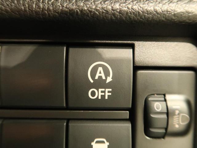 ハイブリッドG 届出済未使用 4WD SDナビ シートヒーター スマートキー オートエアコン オートライト 電動格納ミラー ダウンヒルアシスト アイドリングストップ 横滑り防止装置 盗難防止装置(11枚目)