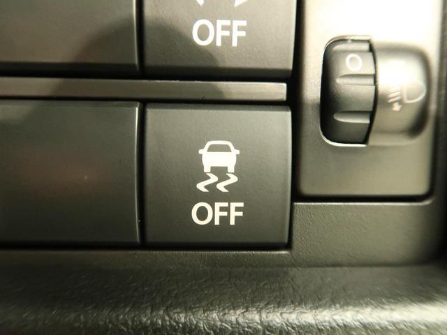 ハイブリッドG 届出済未使用 4WD SDナビ シートヒーター スマートキー オートエアコン オートライト 電動格納ミラー ダウンヒルアシスト アイドリングストップ 横滑り防止装置 盗難防止装置(12枚目)