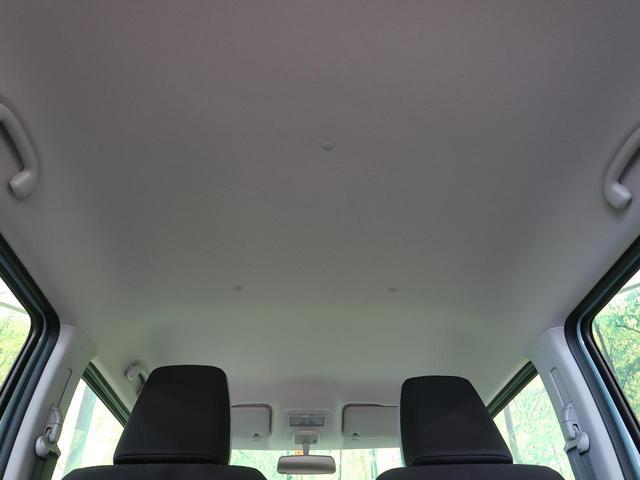 ハイブリッドG 届出済未使用 4WD SDナビ シートヒーター スマートキー オートエアコン オートライト 電動格納ミラー ダウンヒルアシスト アイドリングストップ 横滑り防止装置 盗難防止装置(36枚目)