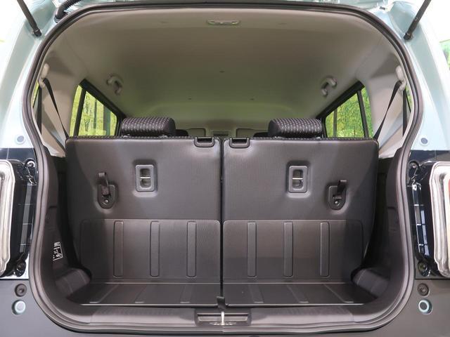 ハイブリッドG 届出済未使用 4WD SDナビ シートヒーター スマートキー オートエアコン オートライト 電動格納ミラー ダウンヒルアシスト アイドリングストップ 横滑り防止装置 盗難防止装置(40枚目)