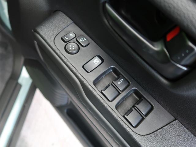ハイブリッドG 届出済未使用 4WD SDナビ シートヒーター スマートキー オートエアコン オートライト 電動格納ミラー ダウンヒルアシスト アイドリングストップ 横滑り防止装置 盗難防止装置(41枚目)