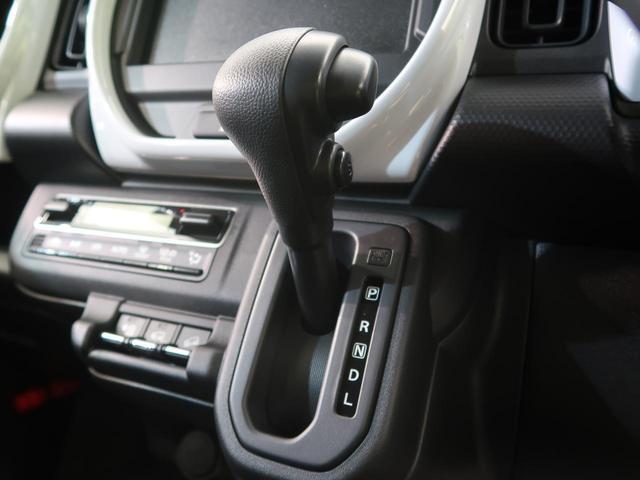 ハイブリッドG 届出済未使用 4WD SDナビ シートヒーター スマートキー オートエアコン オートライト 電動格納ミラー ダウンヒルアシスト アイドリングストップ 横滑り防止装置 盗難防止装置(47枚目)