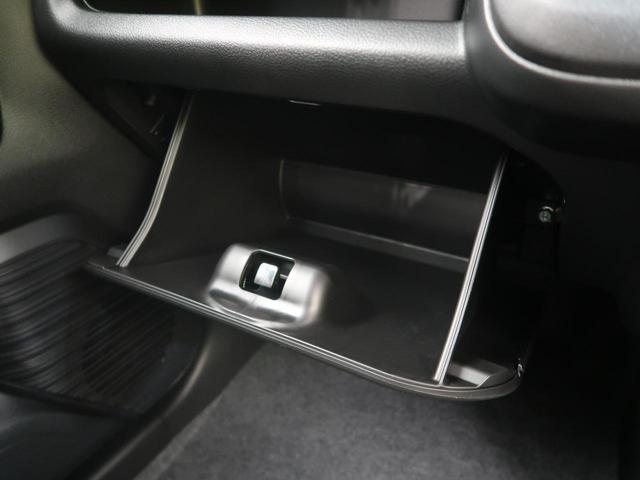 ハイブリッドG 届出済未使用 4WD SDナビ シートヒーター スマートキー オートエアコン オートライト 電動格納ミラー ダウンヒルアシスト アイドリングストップ 横滑り防止装置 盗難防止装置(50枚目)