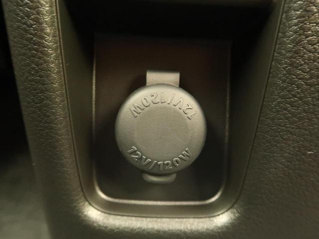 ハイブリッドG 届出済未使用 4WD SDナビ シートヒーター スマートキー オートエアコン オートライト 電動格納ミラー ダウンヒルアシスト アイドリングストップ 横滑り防止装置 盗難防止装置(51枚目)