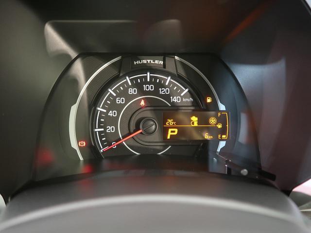 ハイブリッドG 届出済未使用 4WD SDナビ シートヒーター スマートキー オートエアコン オートライト 電動格納ミラー ダウンヒルアシスト アイドリングストップ 横滑り防止装置 盗難防止装置(52枚目)