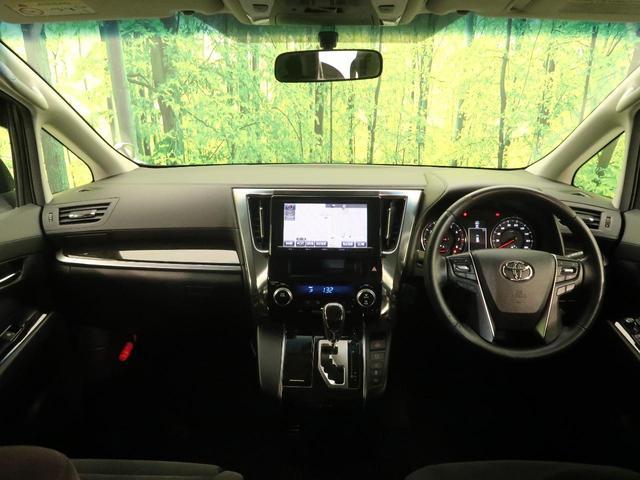 2.5Z Aエディション モデリスタエアロ 4WD レーダークルーズ 純正9型SDナビ インテリジェントクリアランスソナー バックカメラ 両側パワースライド LEDヘッド オートマチックハイビーム 純正18アルミ ETC(3枚目)