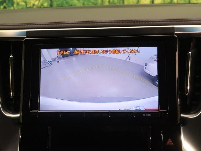 2.5Z Aエディション モデリスタエアロ 4WD レーダークルーズ 純正9型SDナビ インテリジェントクリアランスソナー バックカメラ 両側パワースライド LEDヘッド オートマチックハイビーム 純正18アルミ ETC(8枚目)