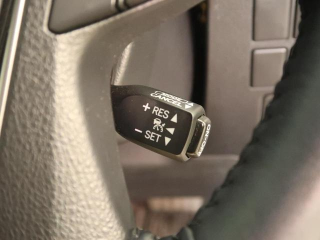2.5Z Aエディション モデリスタエアロ 4WD レーダークルーズ 純正9型SDナビ インテリジェントクリアランスソナー バックカメラ 両側パワースライド LEDヘッド オートマチックハイビーム 純正18アルミ ETC(9枚目)