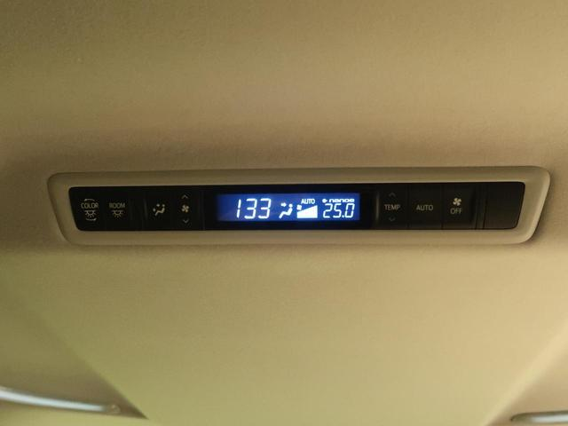 2.5Z Aエディション モデリスタエアロ 4WD レーダークルーズ 純正9型SDナビ インテリジェントクリアランスソナー バックカメラ 両側パワースライド LEDヘッド オートマチックハイビーム 純正18アルミ ETC(10枚目)