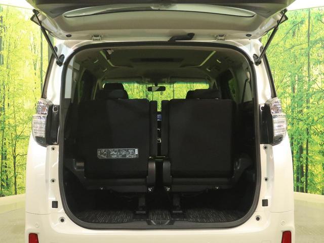 2.5Z Aエディション モデリスタエアロ 4WD レーダークルーズ 純正9型SDナビ インテリジェントクリアランスソナー バックカメラ 両側パワースライド LEDヘッド オートマチックハイビーム 純正18アルミ ETC(14枚目)
