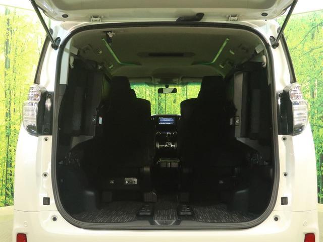 2.5Z Aエディション モデリスタエアロ 4WD レーダークルーズ 純正9型SDナビ インテリジェントクリアランスソナー バックカメラ 両側パワースライド LEDヘッド オートマチックハイビーム 純正18アルミ ETC(15枚目)