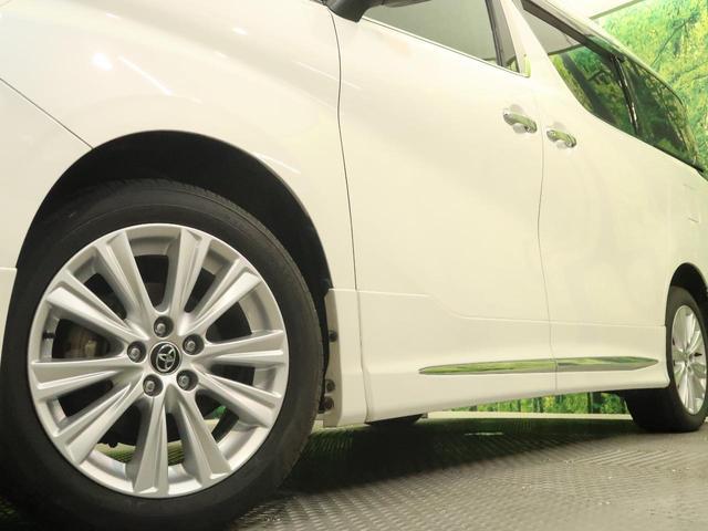 2.5Z Aエディション モデリスタエアロ 4WD レーダークルーズ 純正9型SDナビ インテリジェントクリアランスソナー バックカメラ 両側パワースライド LEDヘッド オートマチックハイビーム 純正18アルミ ETC(17枚目)