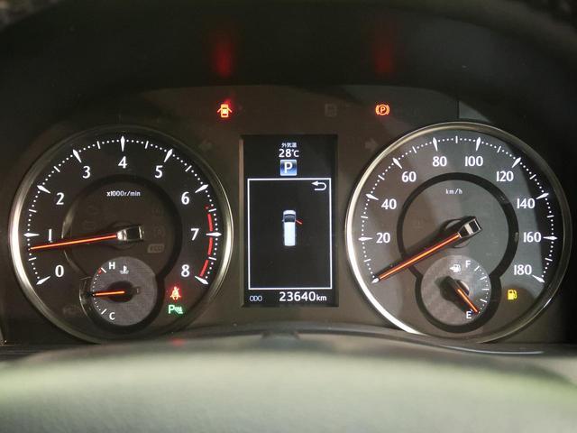 2.5Z Aエディション モデリスタエアロ 4WD レーダークルーズ 純正9型SDナビ インテリジェントクリアランスソナー バックカメラ 両側パワースライド LEDヘッド オートマチックハイビーム 純正18アルミ ETC(23枚目)