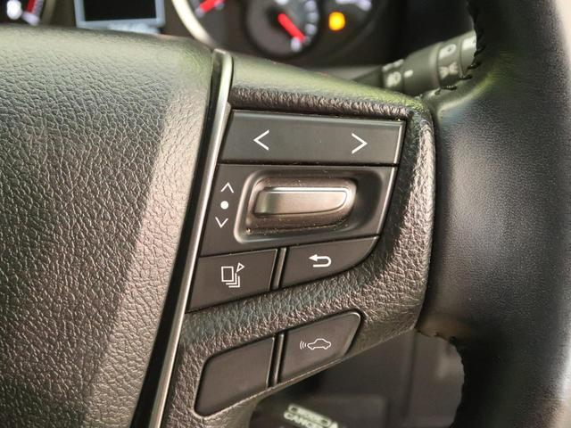 2.5Z Aエディション モデリスタエアロ 4WD レーダークルーズ 純正9型SDナビ インテリジェントクリアランスソナー バックカメラ 両側パワースライド LEDヘッド オートマチックハイビーム 純正18アルミ ETC(25枚目)