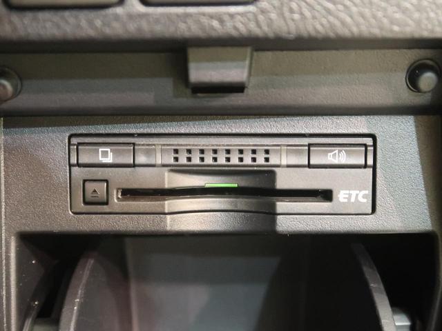 2.5Z Aエディション モデリスタエアロ 4WD レーダークルーズ 純正9型SDナビ インテリジェントクリアランスソナー バックカメラ 両側パワースライド LEDヘッド オートマチックハイビーム 純正18アルミ ETC(28枚目)