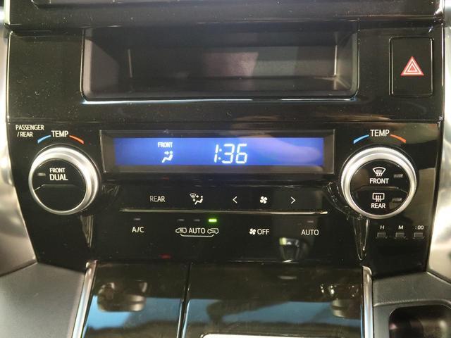 2.5Z Aエディション モデリスタエアロ 4WD レーダークルーズ 純正9型SDナビ インテリジェントクリアランスソナー バックカメラ 両側パワースライド LEDヘッド オートマチックハイビーム 純正18アルミ ETC(30枚目)
