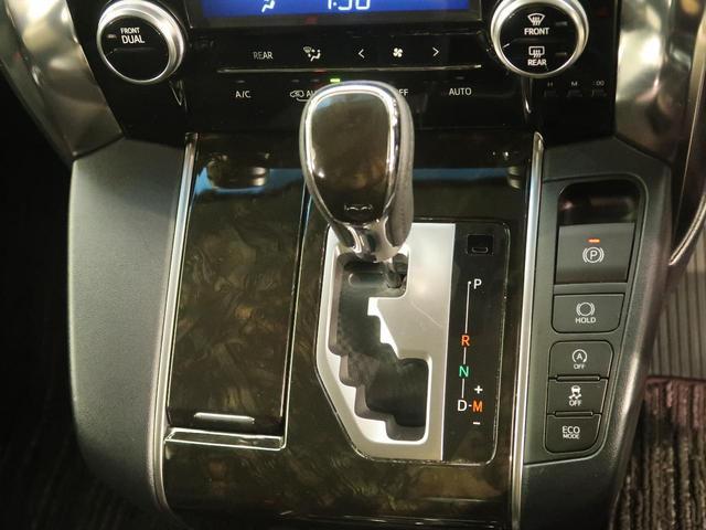 2.5Z Aエディション モデリスタエアロ 4WD レーダークルーズ 純正9型SDナビ インテリジェントクリアランスソナー バックカメラ 両側パワースライド LEDヘッド オートマチックハイビーム 純正18アルミ ETC(31枚目)