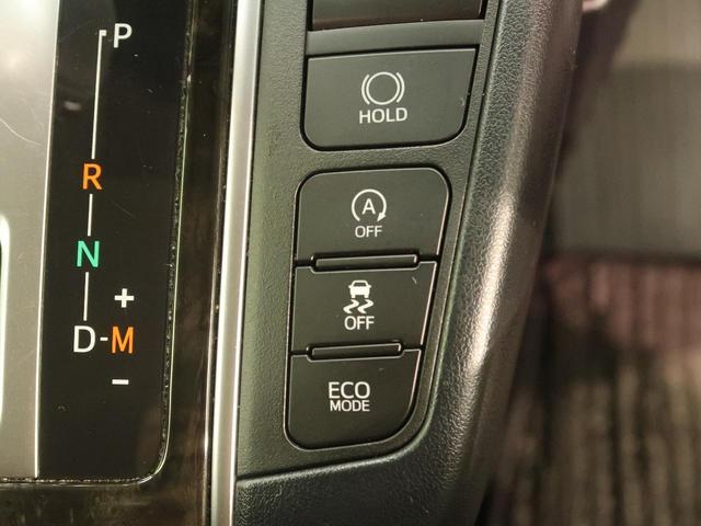 2.5Z Aエディション モデリスタエアロ 4WD レーダークルーズ 純正9型SDナビ インテリジェントクリアランスソナー バックカメラ 両側パワースライド LEDヘッド オートマチックハイビーム 純正18アルミ ETC(32枚目)