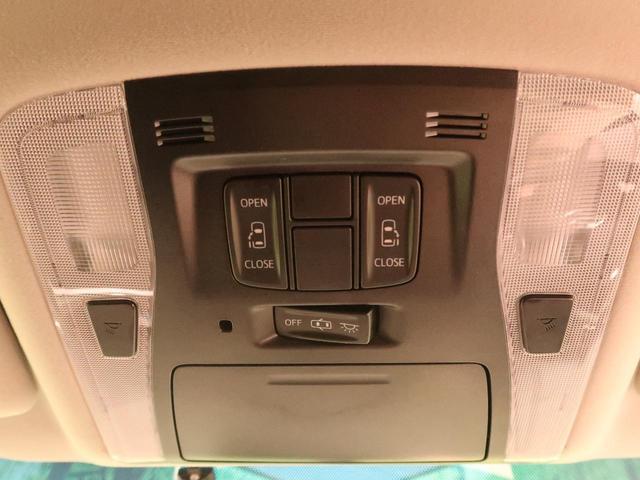 2.5Z Aエディション モデリスタエアロ 4WD レーダークルーズ 純正9型SDナビ インテリジェントクリアランスソナー バックカメラ 両側パワースライド LEDヘッド オートマチックハイビーム 純正18アルミ ETC(34枚目)