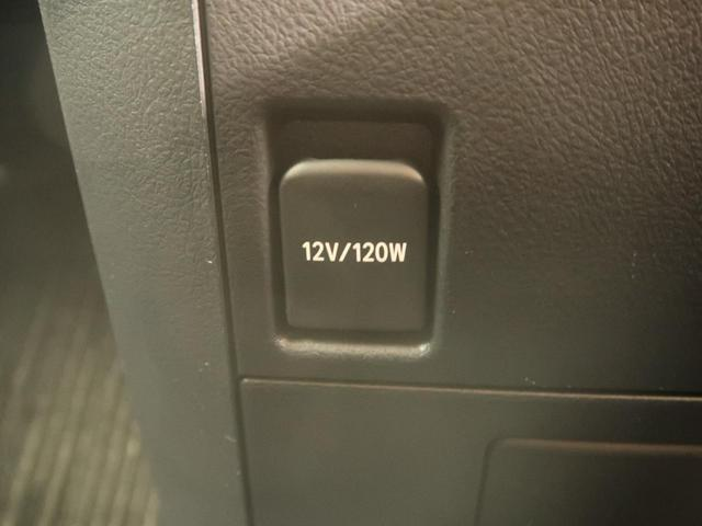 2.5Z Aエディション モデリスタエアロ 4WD レーダークルーズ 純正9型SDナビ インテリジェントクリアランスソナー バックカメラ 両側パワースライド LEDヘッド オートマチックハイビーム 純正18アルミ ETC(37枚目)