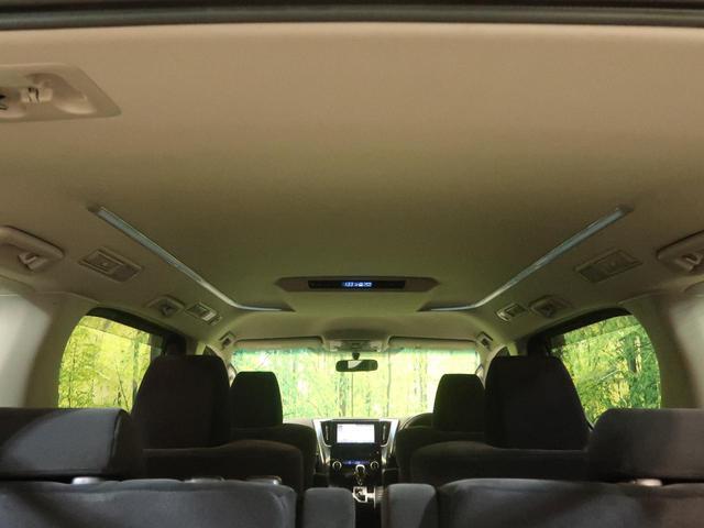 2.5Z Aエディション モデリスタエアロ 4WD レーダークルーズ 純正9型SDナビ インテリジェントクリアランスソナー バックカメラ 両側パワースライド LEDヘッド オートマチックハイビーム 純正18アルミ ETC(42枚目)