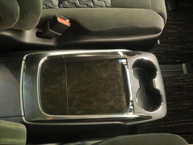 2.5Z Aエディション モデリスタエアロ 4WD レーダークルーズ 純正9型SDナビ インテリジェントクリアランスソナー バックカメラ 両側パワースライド LEDヘッド オートマチックハイビーム 純正18アルミ ETC(43枚目)