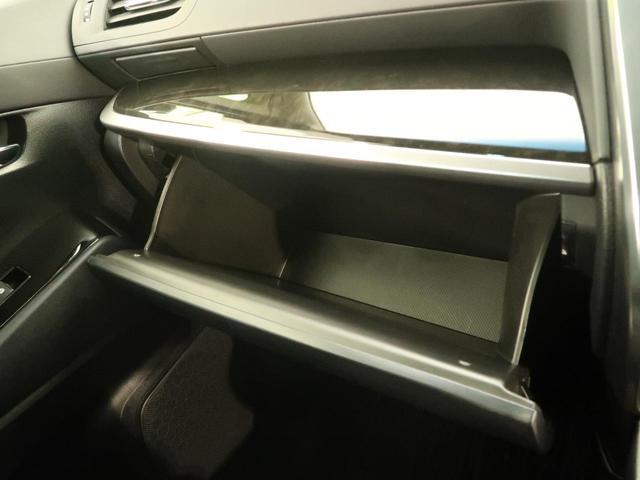 2.5Z Aエディション モデリスタエアロ 4WD レーダークルーズ 純正9型SDナビ インテリジェントクリアランスソナー バックカメラ 両側パワースライド LEDヘッド オートマチックハイビーム 純正18アルミ ETC(47枚目)
