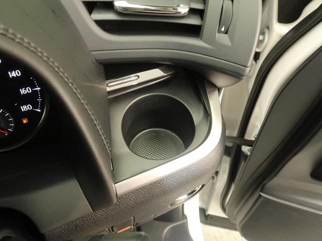 2.5Z Aエディション モデリスタエアロ 4WD レーダークルーズ 純正9型SDナビ インテリジェントクリアランスソナー バックカメラ 両側パワースライド LEDヘッド オートマチックハイビーム 純正18アルミ ETC(48枚目)