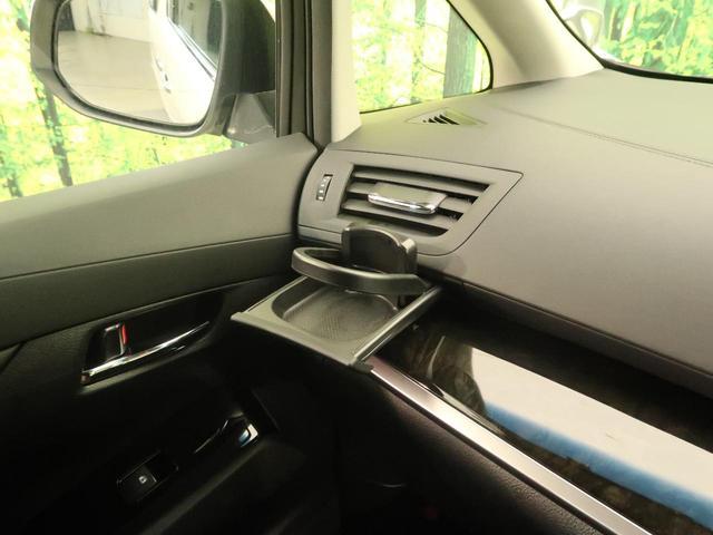 2.5Z Aエディション モデリスタエアロ 4WD レーダークルーズ 純正9型SDナビ インテリジェントクリアランスソナー バックカメラ 両側パワースライド LEDヘッド オートマチックハイビーム 純正18アルミ ETC(49枚目)