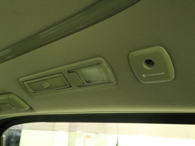 2.5Z Aエディション モデリスタエアロ 4WD レーダークルーズ 純正9型SDナビ インテリジェントクリアランスソナー バックカメラ 両側パワースライド LEDヘッド オートマチックハイビーム 純正18アルミ ETC(50枚目)