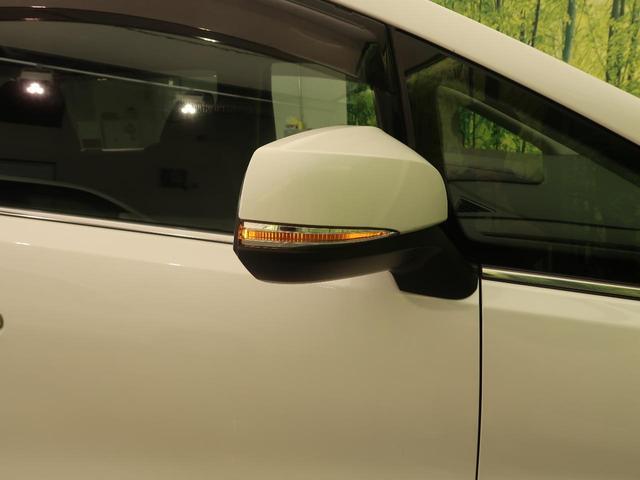 2.5Z Aエディション モデリスタエアロ 4WD レーダークルーズ 純正9型SDナビ インテリジェントクリアランスソナー バックカメラ 両側パワースライド LEDヘッド オートマチックハイビーム 純正18アルミ ETC(60枚目)