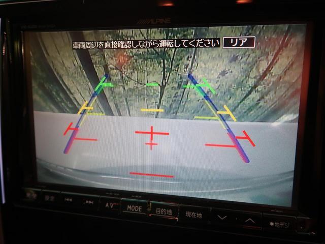 2.4Z 8型BIG-X フリップダウンモニター 7人乗 禁煙 HIDヘッド オットマン 電動スライド ダブルオートエアコン 純正18インチAW バックカメラ ビルトインETC Bluetooth接続(7枚目)