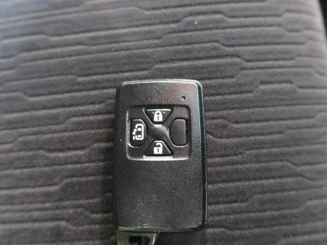 2.4Z 8型BIG-X フリップダウンモニター 7人乗 禁煙 HIDヘッド オットマン 電動スライド ダブルオートエアコン 純正18インチAW バックカメラ ビルトインETC Bluetooth接続(12枚目)