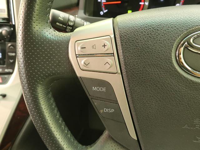 2.4Z 8型BIG-X フリップダウンモニター 7人乗 禁煙 HIDヘッド オットマン 電動スライド ダブルオートエアコン 純正18インチAW バックカメラ ビルトインETC Bluetooth接続(50枚目)