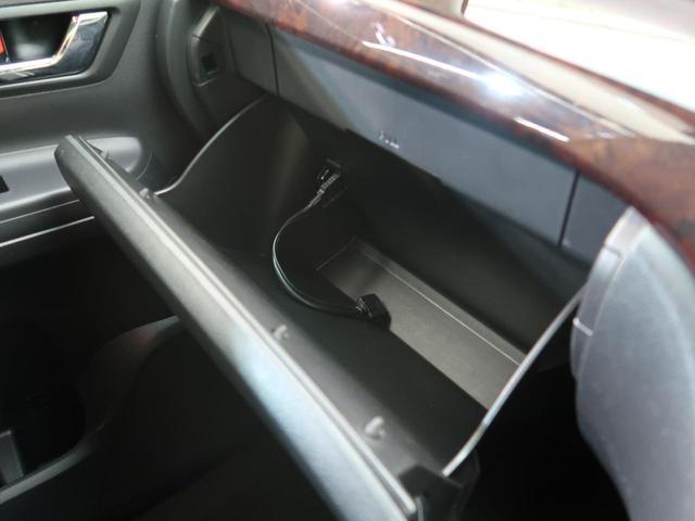 2.4Z 8型BIG-X フリップダウンモニター 7人乗 禁煙 HIDヘッド オットマン 電動スライド ダブルオートエアコン 純正18インチAW バックカメラ ビルトインETC Bluetooth接続(53枚目)
