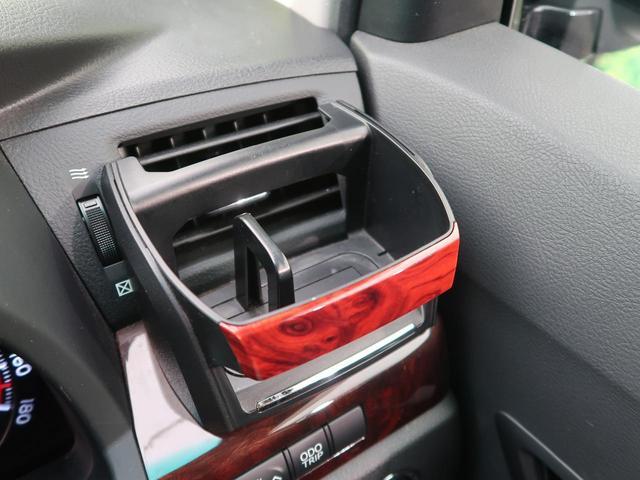 2.4Z 8型BIG-X フリップダウンモニター 7人乗 禁煙 HIDヘッド オットマン 電動スライド ダブルオートエアコン 純正18インチAW バックカメラ ビルトインETC Bluetooth接続(55枚目)
