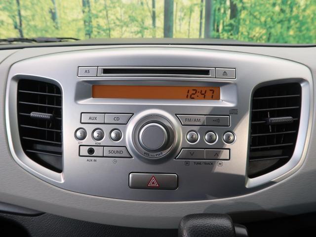 FX 禁煙 オートエアコン シートヒーター シートアンダートレー キーレスエントリー 電動格納ミラー AUX接続 アイドリングストップ 盗難防止装置(7枚目)