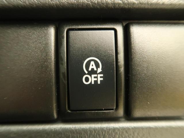 FX 禁煙 オートエアコン シートヒーター シートアンダートレー キーレスエントリー 電動格納ミラー AUX接続 アイドリングストップ 盗難防止装置(12枚目)