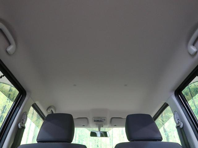 FX 禁煙 オートエアコン シートヒーター シートアンダートレー キーレスエントリー 電動格納ミラー AUX接続 アイドリングストップ 盗難防止装置(16枚目)