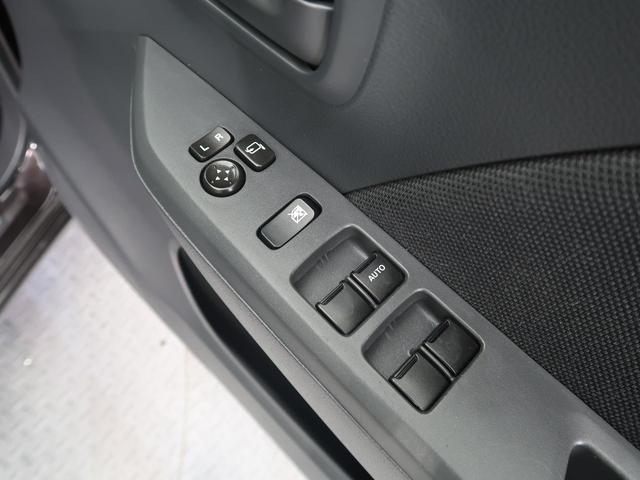 FX 禁煙 オートエアコン シートヒーター シートアンダートレー キーレスエントリー 電動格納ミラー AUX接続 アイドリングストップ 盗難防止装置(27枚目)