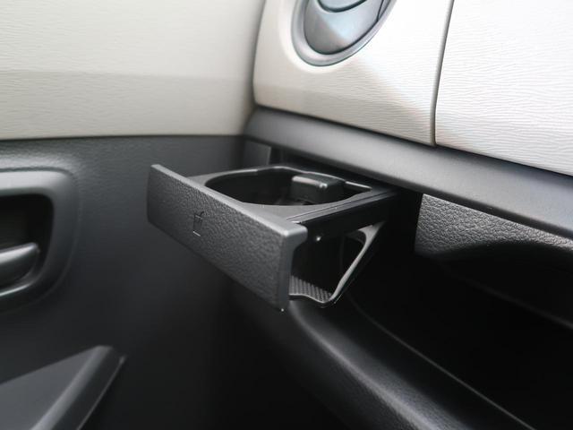 FX 禁煙 オートエアコン シートヒーター シートアンダートレー キーレスエントリー 電動格納ミラー AUX接続 アイドリングストップ 盗難防止装置(43枚目)