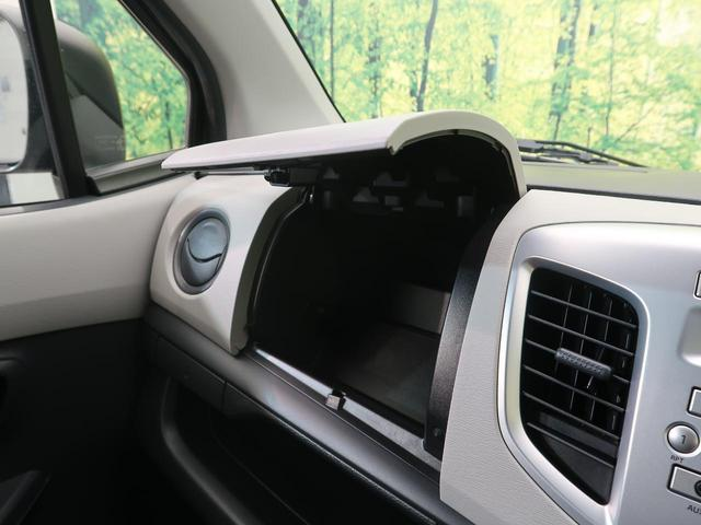 FX 禁煙 オートエアコン シートヒーター シートアンダートレー キーレスエントリー 電動格納ミラー AUX接続 アイドリングストップ 盗難防止装置(44枚目)