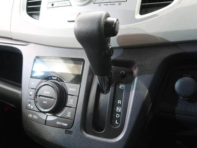 FX 禁煙 オートエアコン シートヒーター シートアンダートレー キーレスエントリー 電動格納ミラー AUX接続 アイドリングストップ 盗難防止装置(47枚目)