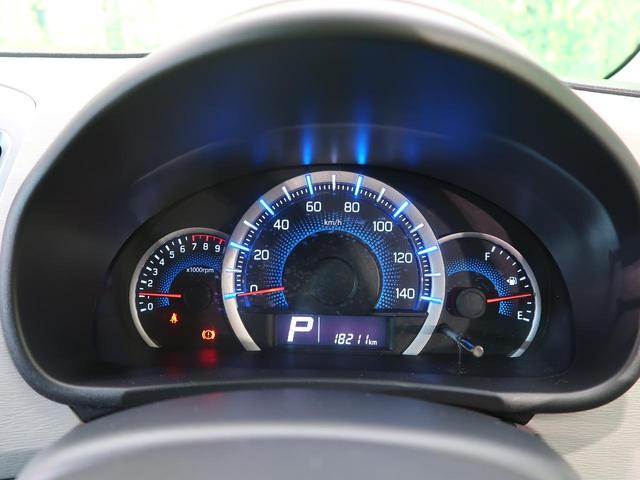 FX 禁煙 オートエアコン シートヒーター シートアンダートレー キーレスエントリー 電動格納ミラー AUX接続 アイドリングストップ 盗難防止装置(49枚目)