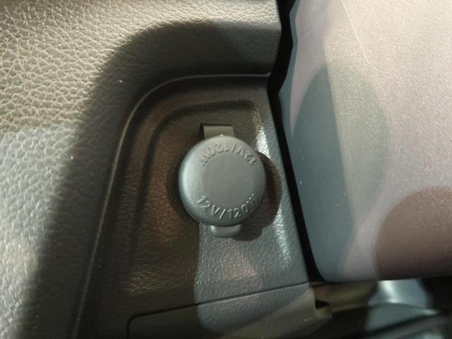 FX 禁煙 オートエアコン シートヒーター シートアンダートレー キーレスエントリー 電動格納ミラー AUX接続 アイドリングストップ 盗難防止装置(52枚目)