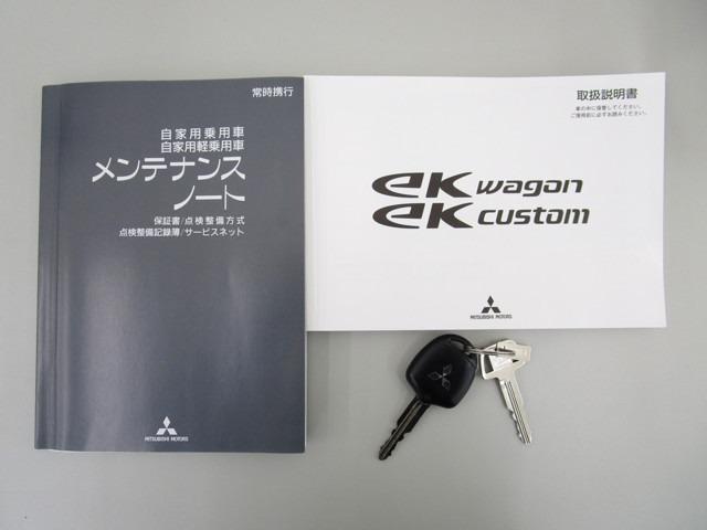 「三菱」「eKワゴン」「コンパクトカー」「新潟県」の中古車20